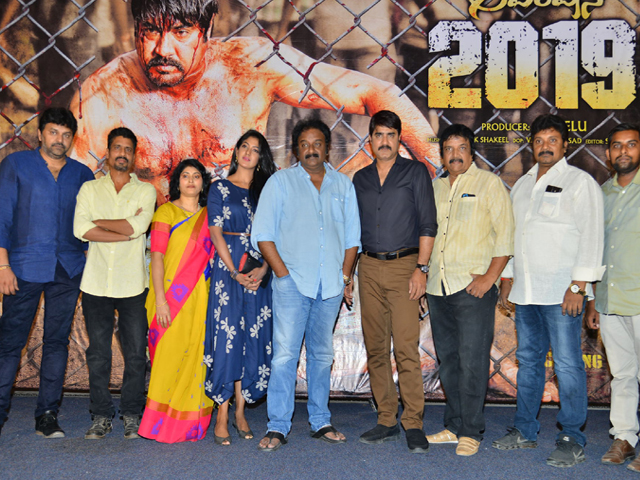 Operation 2019 Movie Trailer Launch