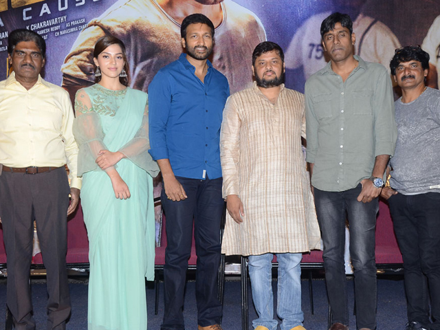 Pantham Theatrical Trailer Launch