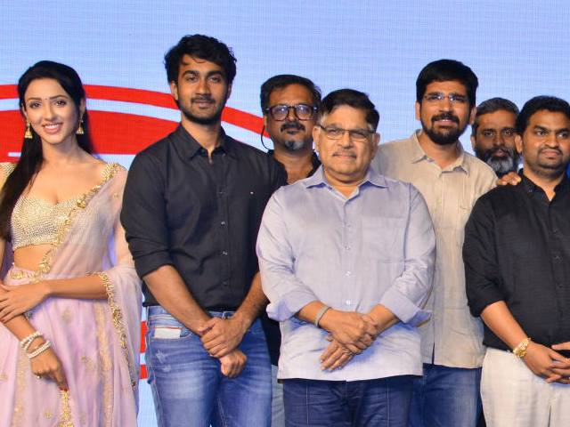 Paper Boy Pre Release Function
