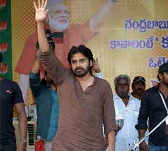 Pawan Public Meeting in Rajahmundry