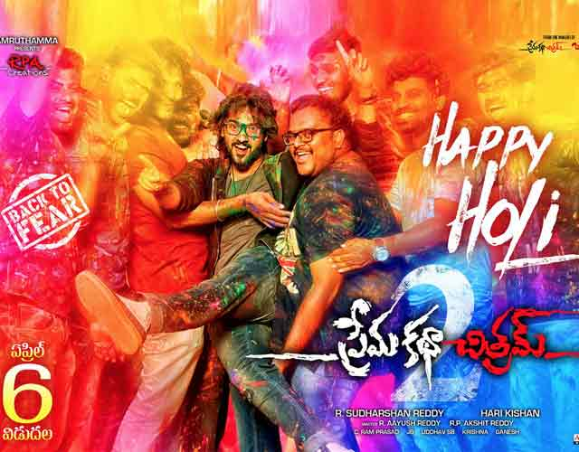 Prema Katha Chitram 2 Movie Happy Holi Poster
