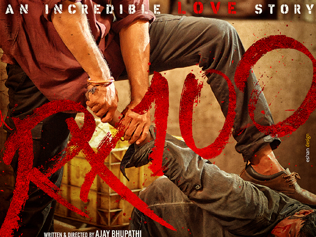 RX100 Release Date Poster