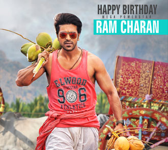 Ram Charan 2014 Birthday Photos