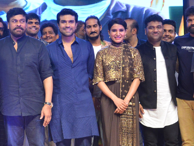 Rangasthalam Pre Release Function