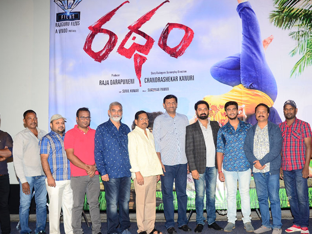Ratham Movie First Look Launch