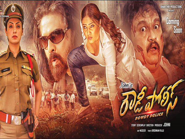 Rowdy Police Movie Wallpapers