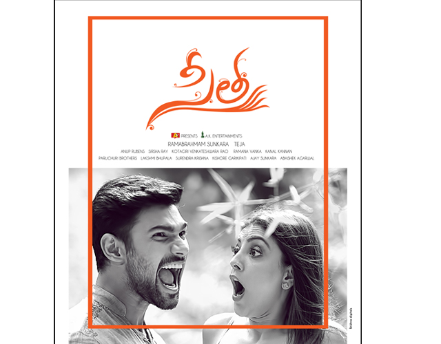SITA Movie First Look