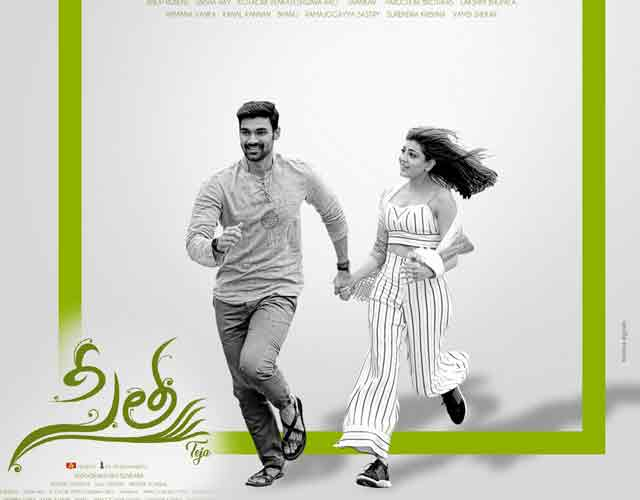 Sita Team Ugadi Wishes Poster