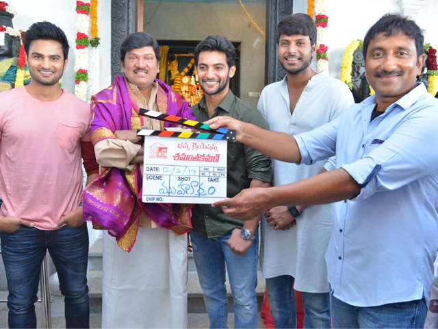 Samanthakamani Movie Opening