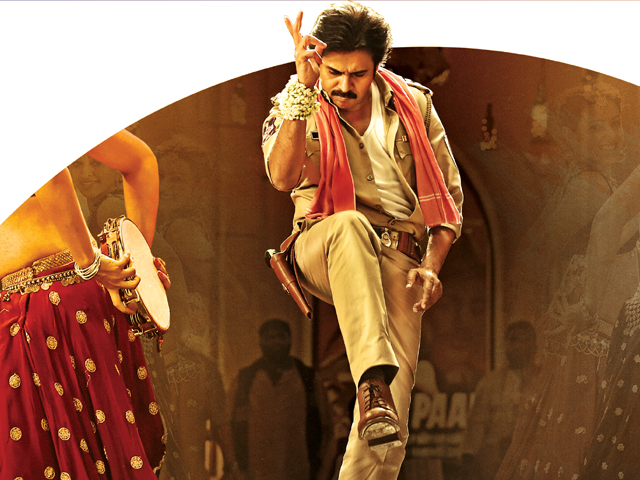 Telugu Movie Wallpapers Telugu Actors Wallpapers Telugu Cinema