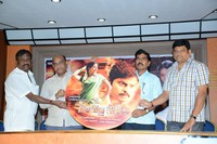 Simhadri Puram Movie Audio Launch