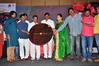 Sitara Movie Audio Launch Photos