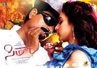 Sitara Movie Wallpapers