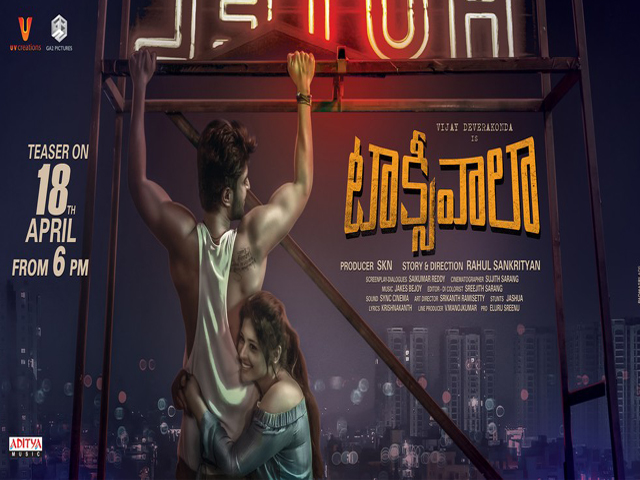 Taxiwala Teaser On 18th Poster