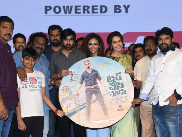 Touch Chesi Chudu Movie Pre Release