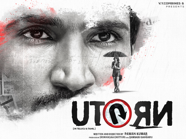 U Turn First Look Posters
