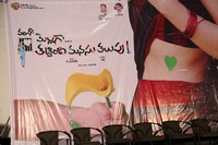Vamsi Mellaga Tatti Manasu Talupulu Movie Pressmeet