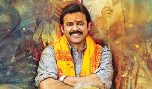 Venkatesh Photos at Gopala Gopala