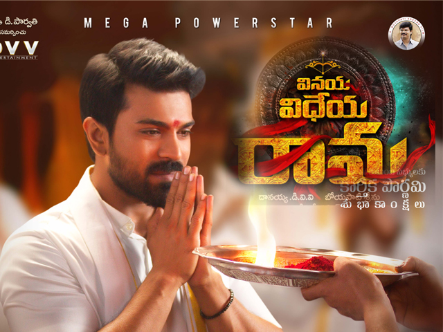 Vinaya Vidheya Rama Movie New Poster