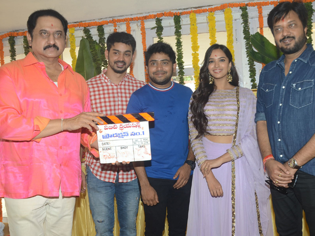 Where Is The Venkatalakshmi Movie Opening
