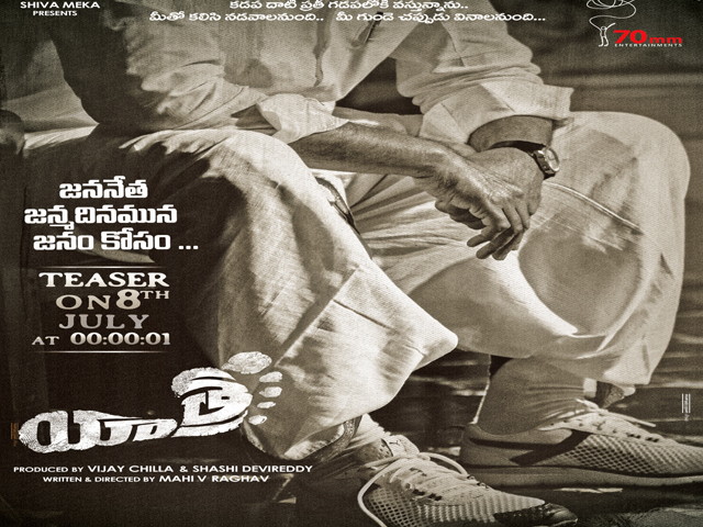 Yatra Teaser Release Date Poster