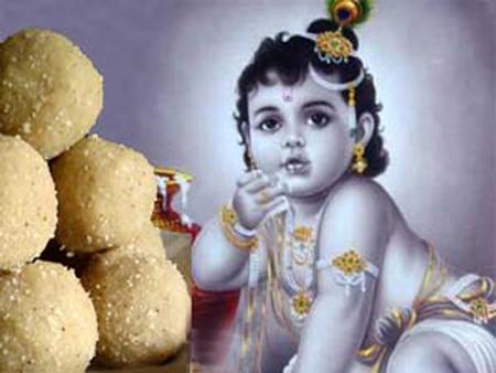 Atukula Laddu (krishnashtami special)