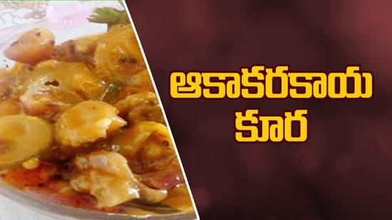 Aakakarakaya Curry