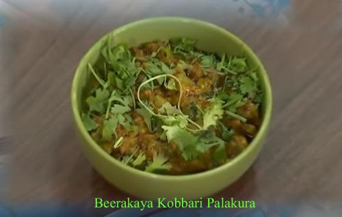 Beerakaya Kobbari Palakura