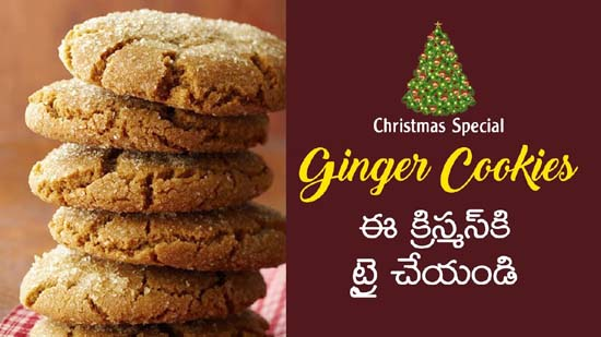 Eggless Ginger Cookies (Christmas Special)