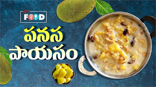 How to Prepare Panasa Pandu Payasam