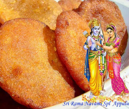 Appalu (Sri Rama Navami Spl)