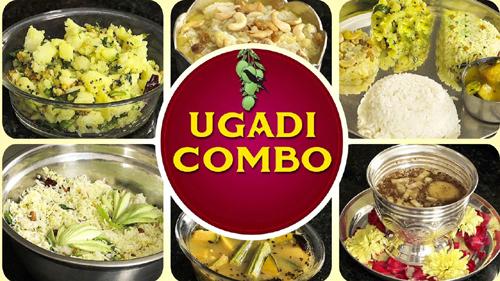 Ugadi Combo Dishes (Ugadi Special)