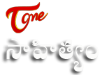 Sahityam
