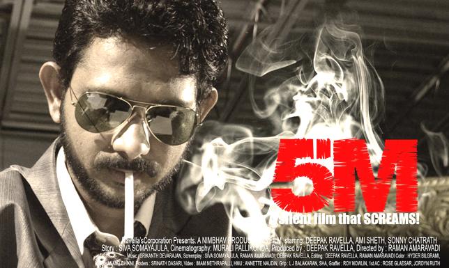 <a target='_blank' href='http://teluguone.com/shortfilms/films/shortfilmdetail-465.html'>5M</a>