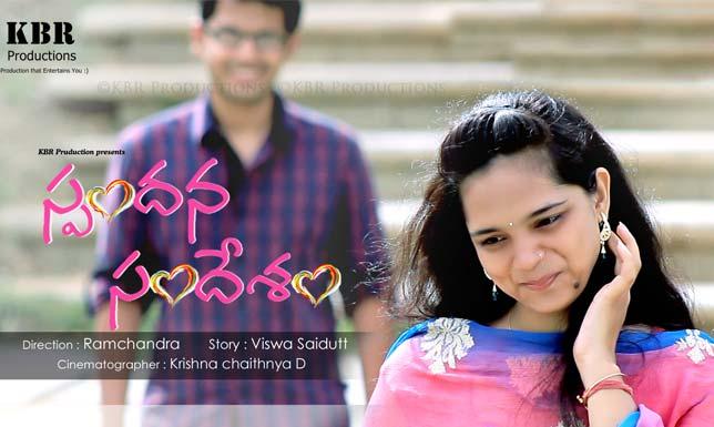 <a target='_blank' href='http://teluguone.com/shortfilms/films/shortfilmdetail-447.html'>Spandana Sandesham</a>