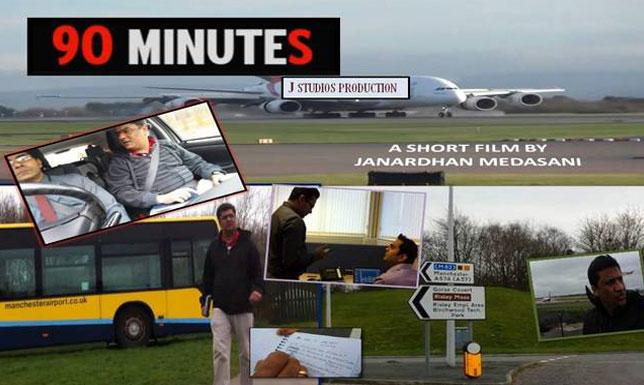 <a target='_blank' href='http://teluguone.com/shortfilms/films/shortfilmdetail-420.html'>90 Minutes</a>