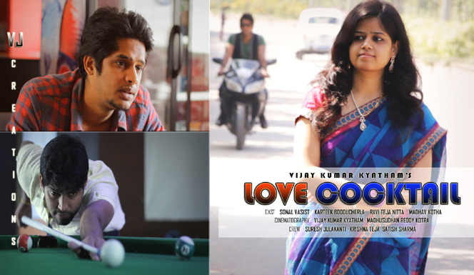 <a target='_blank' href='http://teluguone.com/shortfilms/films/shortfilmdetail-395.html'>Love Cocktail</a>