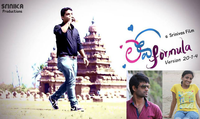<a target='_blank' href='http://teluguone.com/shortfilms/films/shortfilmdetail-423.html'>Love Formula - Version 20.1.4</a>