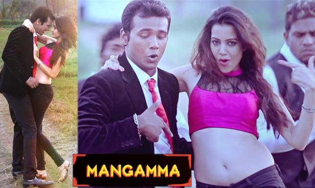 <a target='_blank' href='http://teluguone.com/shortfilms/films/shortfilmdetail-464.html'>Mangamma</a>