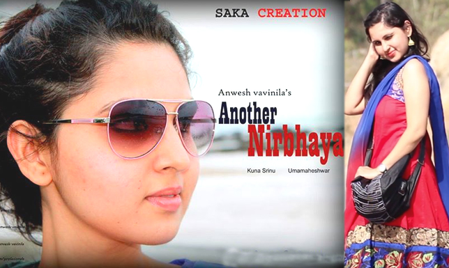 <a target='_blank' href='http://teluguone.com/shortfilms/films/shortfilmdetail-466.html'>Another Nirbhaya</a>
