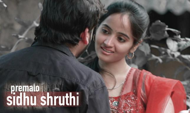<a target='_blank' href='http://teluguone.com/shortfilms/films/shortfilmdetail-470.html'>Premalo Sidhu Shruthi</a>