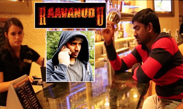 <a target='_blank' href='http://teluguone.com/shortfilms/films/shortfilmdetail-418.html'>Raavanudu</a>