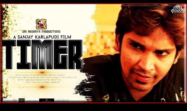 <a target='_blank' href='http://teluguone.com/shortfilms/films/shortfilmdetail-424.html'>Timer</a>