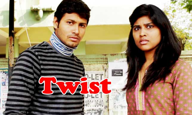 Twist Short Film