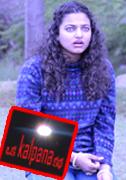 Oka Kalpana Katha