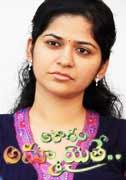 Aakasam Ammayiethe