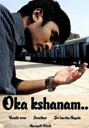 Oka Kshanam