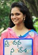 Spandana Sandesham