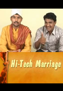 Hitech Marriage