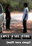Love Fail Iethe